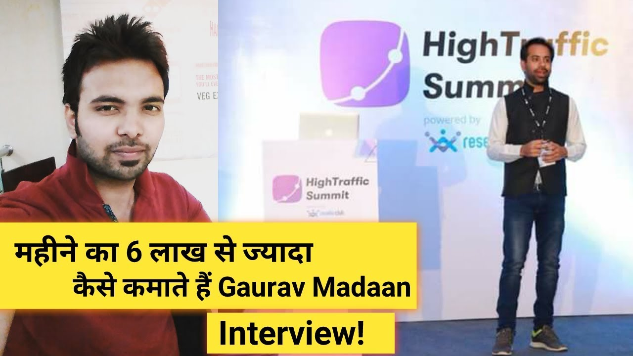 How To Earn More Than 6 Lakh Per Month By Affiliate Marketing By Gaurav Madaan | Interview