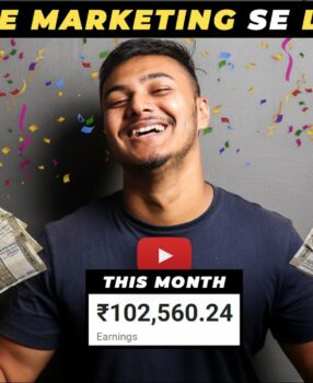 HOW I MADE 1 LAKH IN A DAY   Affiliate Marketing Se Lakhpati 🔥